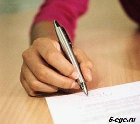 эссе по английскому языку